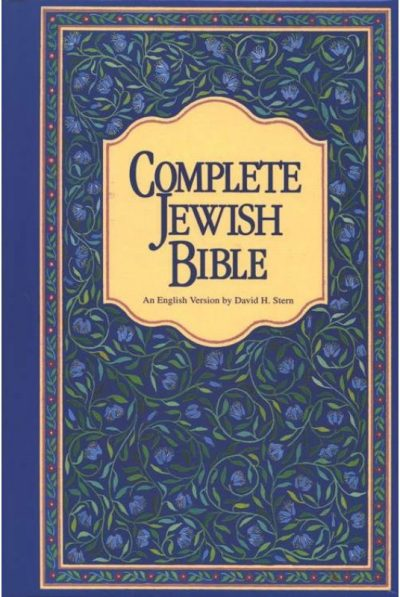 Complete Jewish Bible (Hard Cover)