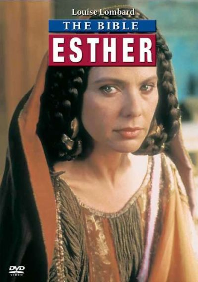The Bible Esther