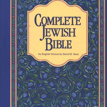 The Complete Jewish Bible (CJB)