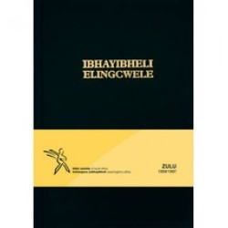 Zulu bible hardcover medium